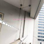 Sửa giàn phơi thông minh nhà chị Vân ở chung cư M3M4 Nguyễn Chí Thanh