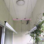 Lắp giàn phơi thông minh Hà Đông nhà cô Thoa chung cư Bệnh viện 103