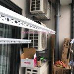Lắp giàn phơi thông minh Hà Nội nhà chị Lan ở A1717 chung cư Westbay Ecopark